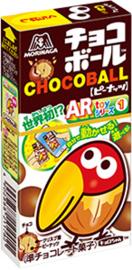 Choco Ball Peanuts