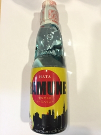 Hata Ramune Rising Sun Bottle