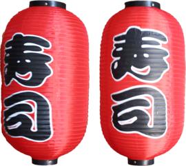 Japanse lampion Sushi 30 x 55H cm 2st