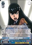 High Aspirations, Satsuki KLK/S27-E077 Rare