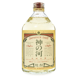 Satsuma Shuzo Mugi Shochu Kannoko Barley 25% 720 ml