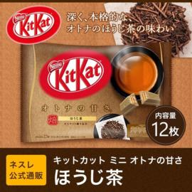 KitKat Hoji Cha Roasted Tea 12pcs