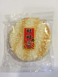 Want Want Shelly Senbei Rice crackers Mini