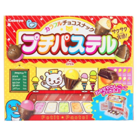 Kabaya Puchi Pastel Chocolate Cone Snacks 45g