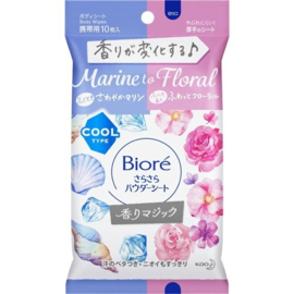 Kao Biore Sara Sara Marine to Floral Aroma Magic Powder Body Wipes