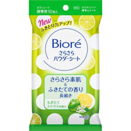 Kao Biore Sara Sara Body Powder Sheets Jasmin Lemon Fragrance