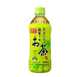 Anata No Matcha Ocha Green Tea