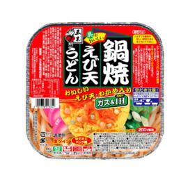 Nabeyaki Ebi-Ten Udon Noodle