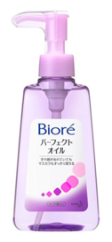 Kao Biore Makeup Remover Cleasing Oil 230ml