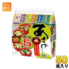 Nagatanien 5 Kinds of Freeze- Dried Miso Soup