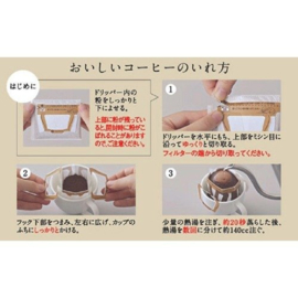 UCC Coffee Tankyu Drip Coffee Variety Pack 12cups