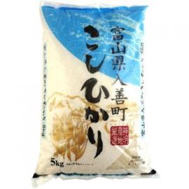Shinmei Toyama-Ken San Koshihikari Rice 5kg