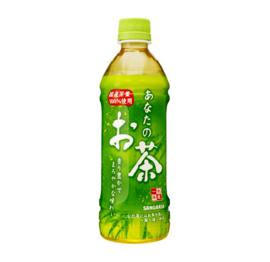 Anata No Ocha Green Tea