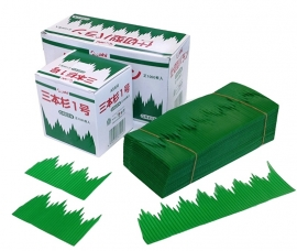 Decoration grass for Sushi & Bento boxes 1000 pcs