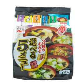 5 Kinds of Freeze- Dried Miso Soup