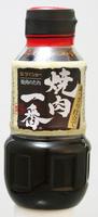 Yakiniku Ichiban 320g