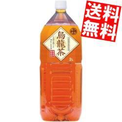 Kobe Oolong Tea Japan 2000ml