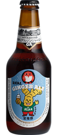 Hitachino Real Ginger Ale 330ml  8.0%