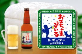 Okochama Fake Beer Drink 330ml