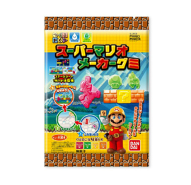 Super Mario Brothers Gummy Maker