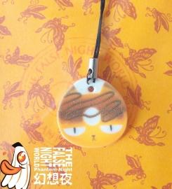 Koyo Choco donut charm