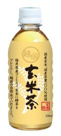 Hipeace Echizen groene thee met geroosterde rijst 330ml