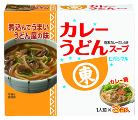 Higashimaru - Curry Udon Soup