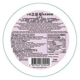 Nin Jiom Ume Plum Herbal Candy
