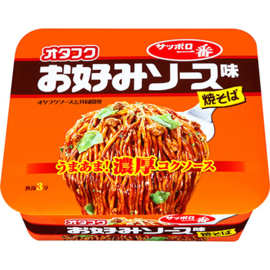 Okonomi Sauce Yakisoba Cup Noodles 124g
