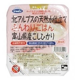 Wooke Funwari Gohan voorgekookte Japanse Rijst 200g