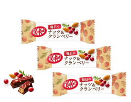 KitKat Almond Cranberry 3pcs