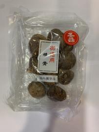 Shiitake Mushroom gedroogd 45g