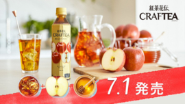 Minute Maid Kocha Kaden CRAFTEA Apple 410ml