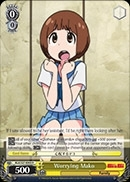Worrying Mako KLK/S27-E003 Rare