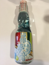 Hata Ramune Japanese Logo Bottle