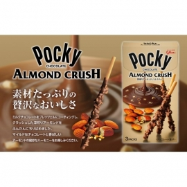 Pocky Almond Crush 2020