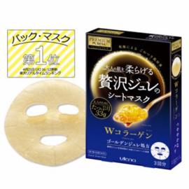 Premium Puresa Golden Jelly Mask - Collagen 33g, 3 Masks - Utena