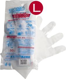 Sushi gloves Large  50 pcs