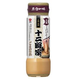 Shabu Shabu Sesam sauce
