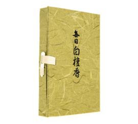 Mainichi Byakudan Sándalo 60pcs