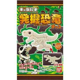 Bandai Kyarapaki Hakkutsu Kyouryu Chocolate Dino Puzzel 29g