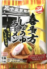 Tokyo Kitakata Shoyu Vegan Ramen 95g