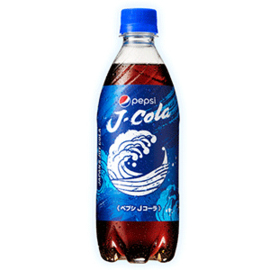 Pepsi J-Cola 490ml