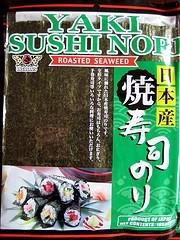 Yaki Sushi Nori 10 vellen