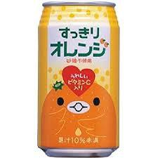 Kobe kyoryuchi sukkiri orange