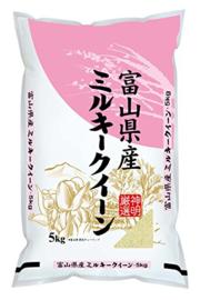 Shinmei Toyama-Ken San Miljy Queen Rice 2kg