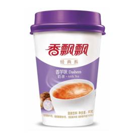 XPP Classic Milk Tea - Dasheen (Taro) Flavour 80g