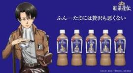 Kocha Kaden Royal Milk  Tea Japanese 440ml