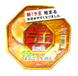 Raoh SeaBura Koku Shoyu Cup Noodle