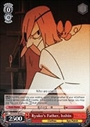 Ryuko's Father, Isshin KLK/S27-E049 Uncommon